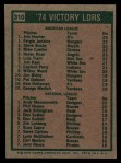 1975 Topps #310  1974 Victory Leaders  -  Catfish Hunter / Ferguson Fergie Jenkins / Andy Messersmith / Phil Niekro Back Thumbnail