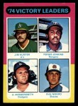 1975 Topps #310  1974 Victory Leaders  -  Catfish Hunter / Ferguson Fergie Jenkins / Andy Messersmith / Phil Niekro Front Thumbnail