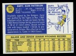 1970 Topps #592   Daryl Patterson Back Thumbnail