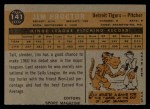 1960 Topps #141   -  Jim Proctor Rookie Star Back Thumbnail