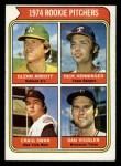 1974 Topps #602   Rookie Pitchers     -  Glenn Abbott / Rick Henninger / Craig Swan / Dan Vossler Front Thumbnail