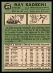 1967 Topps #409   Ray Sadecki Back Thumbnail