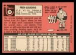 1969 Topps #58   Fred Gladding Back Thumbnail