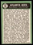 1967 Topps #396  Atlanta Aces  -  Denis Menke / Tony Cloninger Back Thumbnail