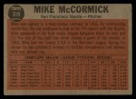 1962 Topps #319  McCormick Shows His Stuff  -  Mike McCormick Back Thumbnail