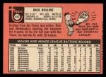 1969 Topps #451 ^YN^ Rich Rollins  Back Thumbnail