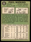 1967 Topps #456   Phil Niekro Back Thumbnail