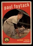 1959 Topps #233  Paul Foytack  Front Thumbnail