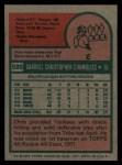 1975 Topps #585  Chris Chambliss  Back Thumbnail