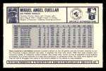 1973 Kelloggs 2D #47  Mike Cuellar  Back Thumbnail