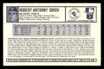 1973 Kelloggs 2D #39   Bobby Grich Back Thumbnail