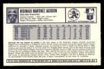 1973 Kelloggs 2D #22  Reggie Jackson  Back Thumbnail