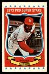 1973 Kelloggs 2D #14  Bob Gibson  Front Thumbnail