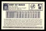 1973 Kelloggs 2D #19  Bobby Murcer  Back Thumbnail