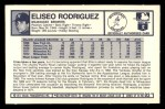 1973 Kelloggs 2D #2   Ellie Rodriguez Back Thumbnail