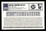 1973 Kelloggs 2D #12  Jon Matlack  Back Thumbnail