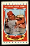1973 Kelloggs 2D #18   Ray Fosse Front Thumbnail