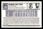 1973 Kelloggs 2D #18   Ray Fosse Back Thumbnail