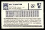 1973 Kelloggs 2D #30  Gary Nolan  Back Thumbnail