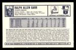 1973 Kelloggs 2D #37  Ralph Garr  Back Thumbnail