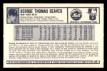 1973 Kelloggs 2D #46   Tom Seaver Back Thumbnail