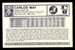 1973 Kelloggs 2D #45  Carlos May  Back Thumbnail