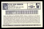 1973 Kelloggs 2D #41   Pete Broberg Back Thumbnail