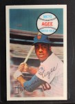 1970 Kelloggs #11   Tommie Agee  Front Thumbnail