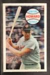 1970 Kelloggs #6   Frank Howard  Front Thumbnail