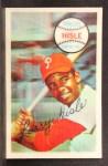 1970 Kelloggs #45   Larry Hisle  Front Thumbnail