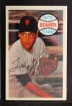 1970 Kelloggs #7   Tom Seaver  Front Thumbnail