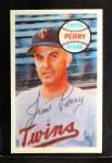 1970 Kelloggs #64   Jim Perry  Front Thumbnail
