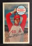 1970 Kelloggs #50  Sam McDowell   Front Thumbnail