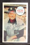 1970 Kelloggs #52   Al Kaline  Front Thumbnail