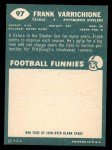 1960 Topps #97   Frank Varrichione Back Thumbnail