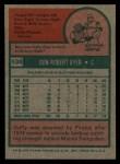 1975 Topps #538   Duffy Dyer Back Thumbnail
