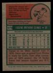 1975 Topps #575   Gene Clines Back Thumbnail