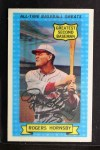 1972 Kellogg All Time Greats #2  Rogers Hornsby  Front Thumbnail