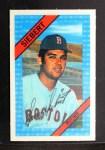 1972 Kelloggs #36   Sonny Siebert Front Thumbnail