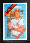 1972 Kelloggs #12  Bill Melton  Front Thumbnail