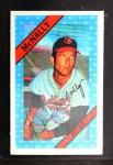 1972 Kelloggs #29   Dave McNally Front Thumbnail