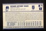 1972 Kelloggs #40  Dick Drago  Back Thumbnail