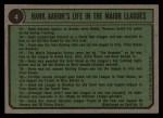 1974 Topps #4  Hank Aaron Special 62-65  -  Hank Aaron Back Thumbnail