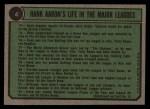 1974 Topps #4   -  Hank Aaron Hank Aaron Special 62-65 Back Thumbnail