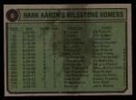 1974 Topps #6  Hank Aaron Special 70-73  -  Hank Aaron Back Thumbnail