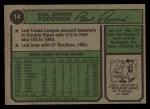 1974 Topps #14  Paul Popovich  Back Thumbnail