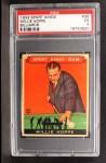1933 Goudey Sport Kings #36   Willie Hoppe  Front Thumbnail