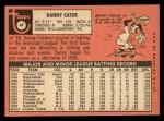1969 Topps #44   Danny Cater Back Thumbnail