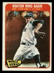 1965 Topps #137  1964 World Series - Game #6 - Bouton Wins Again  -  Jim Bouton Front Thumbnail