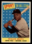 1958 Topps #486   -  Willie Mays All-Star Front Thumbnail